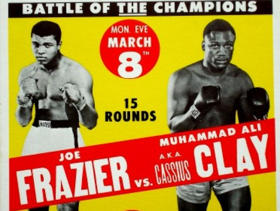 Classic Memorabilia Muhammad Ali Autographed Posters
